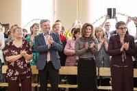 Александр Балберов поздравил выпускников тульской школы, Фото: 13