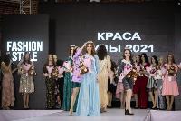 Титул «Краса Тулы – 2021» выиграла Юлия Горбатова, Фото: 174