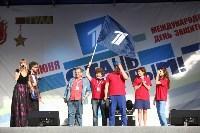 Праздничный концерт «Стань Первым!» в Туле, Фото: 48