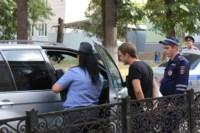 В центре Тулы полицейские задержали BMW X5 с крупной партией наркотиков, Фото: 6