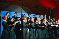 """Фестиваль """"Бабушкин сад"""", Фото: 147"""