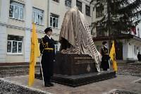 Открытие памятника военным врачам и медицинским сестрам, Фото: 12