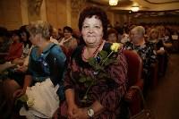 Алексей Дюмин поздравил работников социальной сферы с профессиональным праздником, Фото: 3