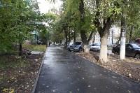 ремонт улицы Руднева, Фото: 3
