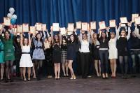 Тульским студентам вручили именные стипендии, Фото: 71