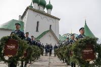 Годовщина Куликовской битвы, Фото: 6