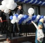 Открытие МФЦ в Пролетарском районе Тулы, Фото: 3