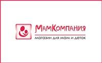 МамКомпания, магазин для будущих мам и малышей, Фото: 1