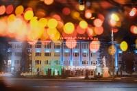 Как украсили Тулу к Новому году, Фото: 99