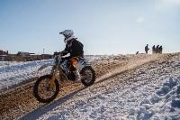 Соревнования по мотокроссу в посёлке Ревякино., Фото: 62