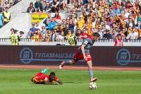 Арсенал-Локомотив 2:0, Фото: 179