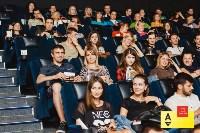 В Туле прошел вечер главных сериальных премьер этого лета, Фото: 61