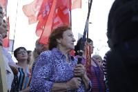 Митинг против пенсионной реформы в Баташевском саду, Фото: 6