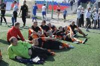 Групповой этап Кубка Слободы-2015, Фото: 36
