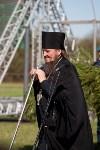 637-я годовщина Куликовской битвы, Фото: 50