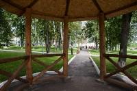 парк и пруд усадьбы Мосоловых, Фото: 10