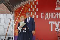 Дмитрий Миляев наградил выдающихся туляков в День города, Фото: 28