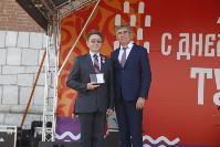 Дмитрий Миляев наградил выдающихся туляков в День города, Фото: 48