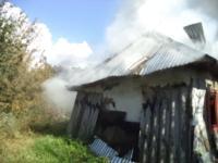 В Щекинском районе при пожаре пострадал человек, Фото: 1