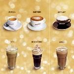 Уютные тульские кофейни, Фото: 9