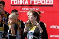 """""""Гонка героев"""" 2019, Фото: 200"""