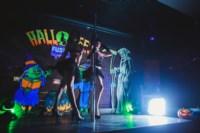Хэллоуин во Fusion, Фото: 3