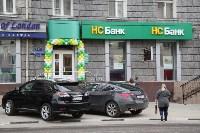 НС Банк открыл на ул. Первомайской операционный офис «Тульский», Фото: 4