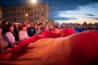 Как туляки поддерживали сборную России в матче с Бельгией, Фото: 40