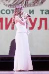 Краса России Тула 2016, Фото: 34