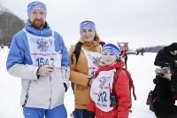 Лыжная России-2019, Фото: 81