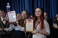 Тульским студентам вручили именные стипендии, Фото: 81