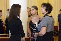 Кинофестиваль Шорты-2017, Фото: 8