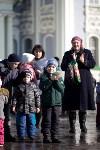 Масленица в кремле. 22.02.2015, Фото: 11