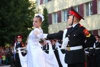 Принятие присяги в Первомайском кадестком корпусе, Фото: 143