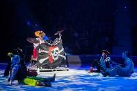 """""""Тайна пирата"""" в Тульском цирке, Фото: 87"""