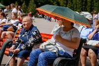 """Фестиваль близнецов """"Две капли"""" - 2019, Фото: 57"""