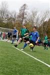 Большой фоторепортаж с кубка «Слободы» по мини-футболу , Фото: 117