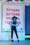 Лучшая модель Тулы - 2018, Фото: 78
