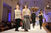Всероссийский конкурс дизайнеров Fashion style, Фото: 219