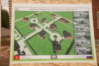 Строительство посёлка «Английский сад». 5 августа 2014, Фото: 12