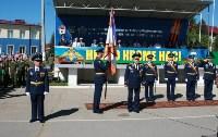 Командиру 106-й гвардейской воздушно-десантной дивизии вручено Георгиевское знамя, Фото: 3