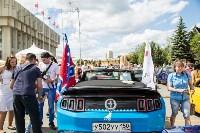 Автострада-2015, Фото: 65