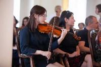 Юрий Башмет приглашает юных туляков в свой оркестр, Фото: 20