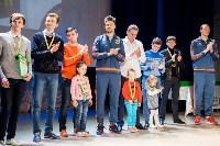 Цемония награждения Тульской Городской Федерации футбола., Фото: 22