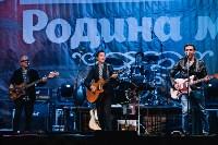 """Концерт группы """"Браво"""" на День города-2015, Фото: 49"""