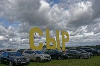 Фестиваль «Сыр. Пир. Мир», Фото: 6