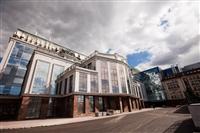 Загс на площади Ленина. 20.06.2014, Фото: 22