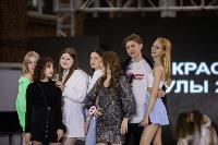 Титул «Краса Тулы – 2021» выиграла Юлия Горбатова, Фото: 153