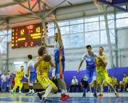 Баскетбол. 30.06.2015 БК Арсенал - сб.Армении, Фото: 40