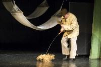 Камерному драматическому театру 20 лет, Фото: 35